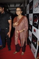 Reeta Bhaduri at Spill bar launch in Andheri, Mumbai on 28th May 2014 (5)_53870a5b7dcac.JPG