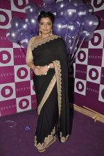 Vaibhavi Merchant at Divani store launch in Santacruz, Mumbai on 29th May 2014 (144)_538938a9ce349.JPG
