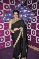 Vaibhavi Merchant at Divani store launch in Santacruz, Mumbai on 29th May 2014 (145)_538938aa5a061.JPG