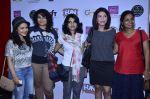 Shilpa Shukla, Chitrashi Rawat at WIFT India premiere of The World Before Her in Mumbai on 31st May 2014 (81)_538ad15c26690.JPG
