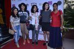 Shilpa Shukla, Chitrashi Rawat at WIFT India premiere of The World Before Her in Mumbai on 31st May 2014 (82)_538ad15c9aad5.JPG