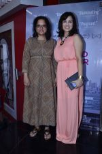 Tanuja Chandra at WIFT India premiere of The World Before Her in Mumbai on 31st May 2014 (33)_538ad1a11455d.JPG