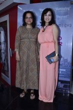 Tanuja Chandra at WIFT India premiere of The World Before Her in Mumbai on 31st May 2014 (34)_538ad1a1930b2.JPG