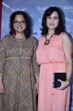 Tanuja Chandra at WIFT India premiere of The World Before Her in Mumbai on 31st May 2014 (36)_538ad1e8a0020.JPG