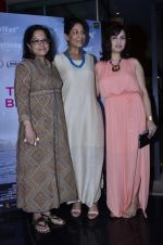 Tanuja Chandra at WIFT India premiere of The World Before Her in Mumbai on 31st May 2014 (39)_538ad1a3d6e15.JPG