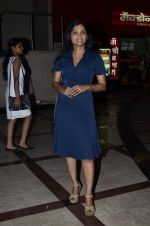 Usha Jadhav at WIFT India premiere of The World Before Her in Mumbai on 31st May 2014 (144)_538ad1c790035.JPG