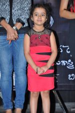 Adavi kachina vennela pressmeet on 1st June 2014 (34)_538c0b0865a27.JPG