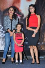 Adavi kachina vennela pressmeet on 1st June 2014 (32)_538c0b0706984.JPG