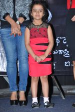 Adavi kachina vennela pressmeet on 1st June 2014 (33)_538c0b07a74a6.JPG