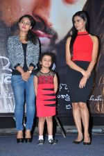 Adavi kachina vennela pressmeet on 1st June 2014 (36)_538c0b09ad10b.JPG