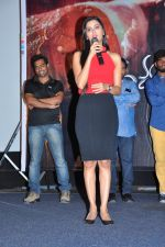 Adavi kachina vennela pressmeet on 1st June 2014 (40)_538c0b0c658d5.JPG