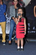 Adavi kachina vennela pressmeet on 1st June 2014 (60)_538c0b1a702d2.JPG