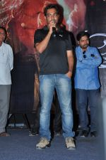 Adavi kachina vennela pressmeet on 1st June 2014 (64)_538c0b1db74b6.JPG