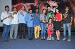 Adavi kachina vennela pressmeet on 1st June 2014 (74)_538c0b27973c6.JPG