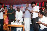 Ilayaraja Birthday on 2nd June 2014 (146)_538d62b9309c5.jpg