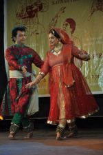 Neelima Azeem at Kalashram_s tribute to Birju Maharaj in Mumbai on 2nd June 2014 (11)_538d8b3ed428c.JPG
