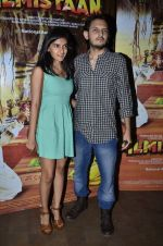 Sakshi Bhatt, Vishesh Bhatt at Filmistaan special screening Lightbox, Mumbai on 3rd June 2014 (194)_538ee874785d9.JPG