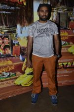 Bosco Martis at Filmistaan special screening Lightbox, Mumbai on 3rd June 2014 (163)_538ee91b1149f.JPG