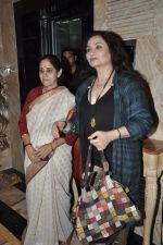 Salma Agha at Baba Ambedkar Awards in Sea Princess, Mumbai on 3rd June 2014 (45)_538ee439e6bde.JPG