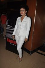 at Bhaangarh film launch in Novotel, Mumbai on 3rd June 2014 (68)_538ee49d66f68.JPG