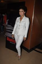at Bhaangarh film launch in Novotel, Mumbai on 3rd June 2014 (69)_538ee49de2da1.JPG