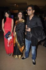 at Bhaangarh film launch in Novotel, Mumbai on 3rd June 2014 (93)_538ee4a98d072.JPG