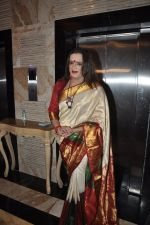 lakshmi tripathi at Baba Ambedkar Awards in Sea Princess, Mumbai on 3rd June 2014 (8)_538ee3dbc8e3a.JPG