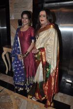 lakshmi tripathi, Tanisha Singh at Baba Ambedkar Awards in Sea Princess, Mumbai on 3rd June 2014 (11)_538ee3dcd305f.JPG