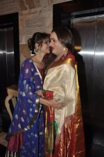 lakshmi tripathi, Tanisha Singh at Baba Ambedkar Awards in Sea Princess, Mumbai on 3rd June 2014 (13)_538ee3dd5ef09.JPG