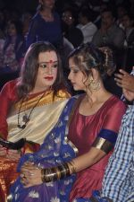 lakshmi tripathi, Tanisha Singh at Baba Ambedkar Awards in Sea Princess, Mumbai on 3rd June 2014 (21)_538ee3ddde70d.JPG