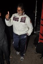 Amitabh Bachchan snapped at PVR on 4th June 2014 (20)_5390175c8f954.JPG