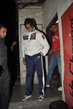 Amitabh Bachchan snapped at PVR on 4th June 2014 (30)_539017624c87d.JPG