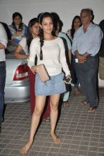 Anita Hassanandani snapped at PVR on 4th June 2014 (14)_53901735558c3.JPG