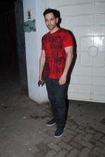 Luv Sinha at Holiday Screening in Mumbai on 4th June 2014 (23)_539017db680db.JPG