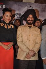 Sonakshi Sinha at Holiday promotions in The Club, Mumbai on 4th June 2014 (15)_5390171b2d2f4.JPG