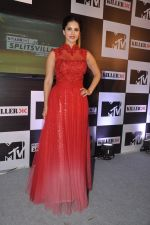 Sunny Leone at MTV Splitsvilla event in Mumbai on 4th June 2014 (24)_53901648c1a74.JPG