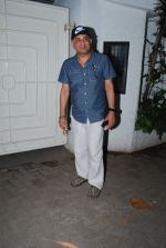 at Holiday Screening in Mumbai on 4th June 2014 (10)_539017c7ca8b6.JPG