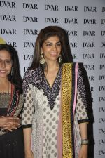 zeba kohli at Anju Modi_s preview at DVAR in Mumbai on 4th June 2014 (53)_539019e8010c6.JPG