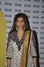 zeba kohli at Anju Modi_s preview at DVAR in Mumbai on 4th June 2014 (58)_539019fd46854.JPG