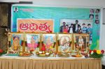 Adithya Movie opening (14)_53915abdecda9.JPG