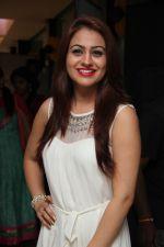 Aksha Pardasany New Stills (62)_53915a9f67ff5.jpg
