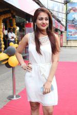 Aksha Pardasany New Stills (75)_53915aa6bcedc.jpg