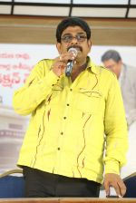 Babu Pictures Production No 3 Press Meet (15)_53915b36e4a2a.jpg