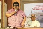 Babu Pictures Production No 3 Press Meet (17)_53915b38bfd99.jpg
