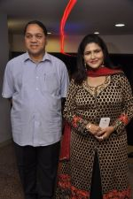 Kanchan Adhikari at Hu Tu Tu premiere in Globus on 5th June 2014 (71)_53918a815acb9.JPG