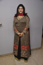 Kanchan Adhikari at Hu Tu Tu premiere in Globus on 5th June 2014 (96)_53918a825b436.JPG