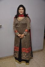 Kanchan Adhikari at Hu Tu Tu premiere in Globus on 5th June 2014 (97)_53918a82d7943.JPG