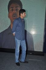 Mahesh babu at Idea Students awards 2014 on 4th June 2014 (146)_53915307b3912.JPG