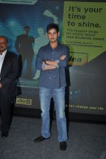 Mahesh babu at Idea Students awards 2014 on 4th June 2014 (166)_5391531a1c28b.JPG