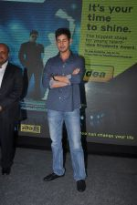 Mahesh babu at Idea Students awards 2014 on 4th June 2014 (168)_5391531c01fbc.JPG